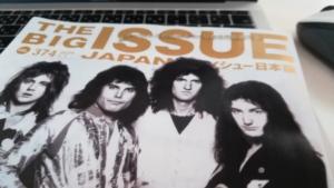 The BIG ISUUE ザ・ビッグイシュー。vol.374を買いました。表紙は1970年代のQUEEN のメンバー。長髪のフレディ・マーキュリーが映ってます。でも今回の主役はブライアン・メイ。彼のインタビューが載っています。