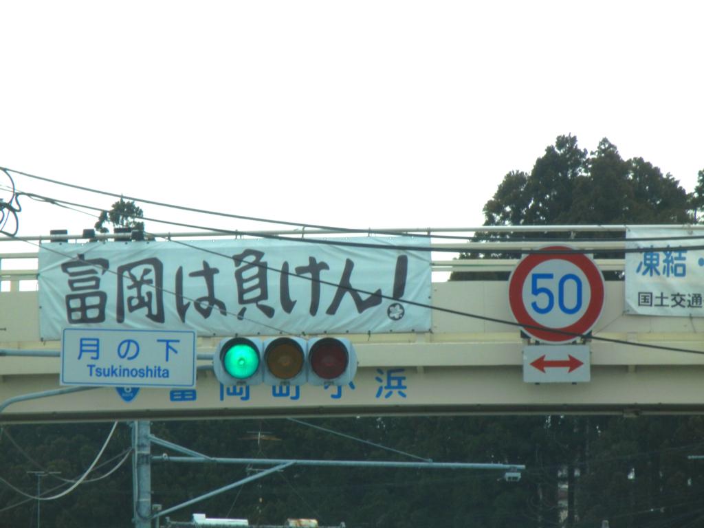 矢嶋ストーリーのブログ「矢嶋ストーリー's news」投稿用画像です。 想うこと篇。画像の中央に「想うこと」の文字。 その上に「矢嶋ストーリーは(改行)考えました」の一文。 下には「今回は(改行)東日本大震災を想う」の文字。 今回は、3.11 福島 Fukushima 忘れない!という話を書きました。