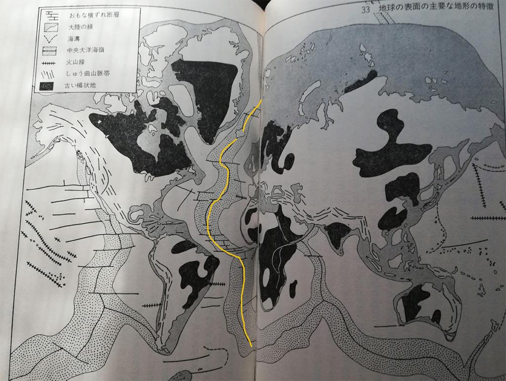 A.カイユ著竹内均訳『地球の解剖』より。「地球の表面の主要な地形の特徴」と題された図です。 大西洋中央海嶺が描かれています。海嶺唯一の海上部分がアイスランドであることがわかります。 矢嶋ストーリーのブログ「矢嶋ストーリーnews」の「大陸移動説 驚きの連続」の 文中に出てくる写真です。