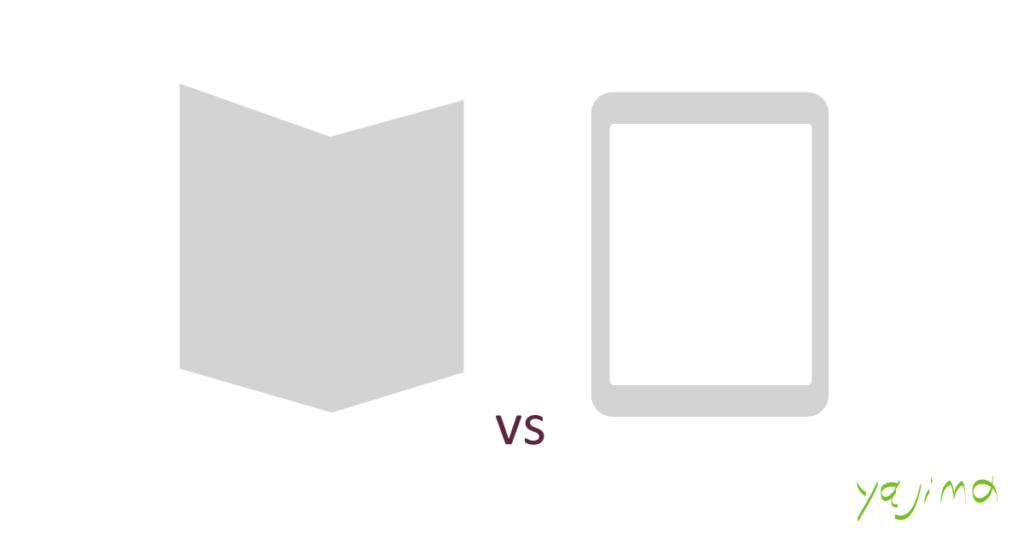 ブログ・矢嶋ストーリーnewsの「紙の新聞 vs 電子版 どっちが凄い?」という記事のOGP画像です。 この記事は、従来からある紙の新聞と電子版を比較し、それぞれの有用性について述べています。 ですから、OGP画像にも紙の新聞と電子版を対比させるイラストを使用します。 イラストはシンプル。左に新聞紙を開いたような画像(紙の新聞を象徴)、右にタブレットを イメージさせる画像(電子版の新聞のシンボルとして)を置いています。両者の間には すこし空間があり、そこに「vs」の文字が置かれています。意味はversus(:vs.、対)。 両者の比較を暗喩しています。矢嶋剛・画。